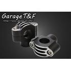 【Garage T&F】復古 把手固定座1.5吋(Contrast)