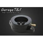 GARAGE T&F Intake Manifold