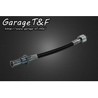GARAGE T&F Speedometer Cable Extension Joint