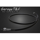 GARAGE T&F Speedometer Cable