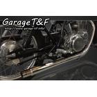 【Garage T&F】Flare 排氣管尾段