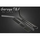 【Garage T&F】坐墊導軌加工用 材料組