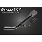 GARAGE T&F Short Side Stand
