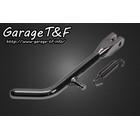【Garage T&F】短側駐