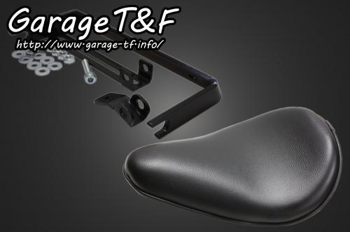 單座坐墊&固定安裝支架套件 (黑色)
