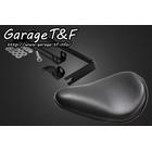 【Garage T&F】單座坐墊&固定安裝支架套件 (黑色)