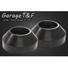 【Garage T&F】前叉防塵套(土封)