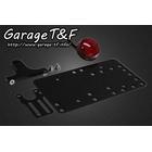 【Garage T&F】側牌照架套件 (LED 圓型尾燈)