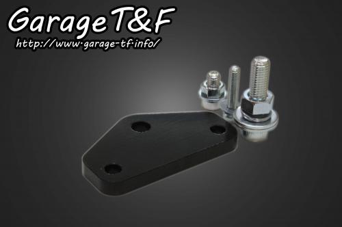 【Garage T&F】側牌照架套件 (LED 圓型尾燈 透明燈殼) - 「Webike-摩托百貨」