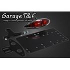 【Garage T&F】側牌照架套件 (Glass 尾燈)