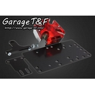 【Garage T&F】側牌照架套件 (Cross 尾燈)