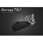 GARAGE T&F Repair Mounting Bracket for Side License Plate Kit