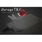 GARAGE T&F Side License Plate Kit Mini Cross Tail Lamp LED