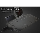 GARAGE T&F Side License Plate Kit Bird Cage Tail Lamp Small Type