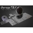 GARAGE T&F Side License Plate Kit Bird Cage Tail Lamp Large Type
