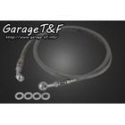【Garage T&F】金屬煞車油管
