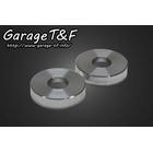 【Garage T&F】立管墊片