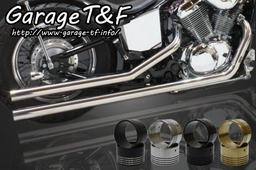 Long Drag pipe 全段排氣管 Type II