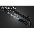 【Garage T&F】單座坐墊套件 硬尾安裝用支架
