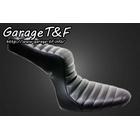 【Garage T&F】Double 雙坐墊