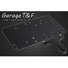 【Garage T&F】側牌照架套件 (無尾燈)