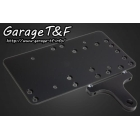 GARAGE T&F Side numberKit Tail without lamp