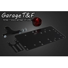 GARAGE T&F Side numberKit Round Tail lamp