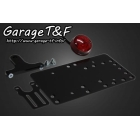 GARAGE T&F Side numberKit Round Tail lamp LED