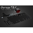 GARAGE T&F Side numberKit SmallCat