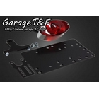 【Garage T&F】側牌照架套件 (Cat's-eye 尾燈)
