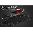 GARAGE T&F Side numberKit GlassTail lamp