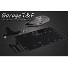 GARAGE T&F Side numberKit GlassTail lamp LED