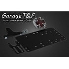 【Garage T&F】側牌照架套件 (Cross LED Small 尾燈 )