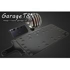 【Garage T&F】側牌照架套件 (Bird Cage 尾燈 小型)