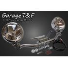 【Garage T&F】霧燈支架套件 (Standard用)