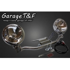 【Garage T&F】霧燈支架套件 (Classic用)