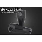 【Garage T&F】4吋增高把手座 (黑色)