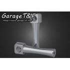 【Garage T&F】Square 6吋增高把手座 (電鍍)