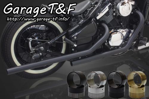 Drag pipe 全段排氣管 Type II