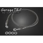 【Garage T&F】金屬煞車油管 (800mm)