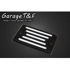 【Garage T&F】切削加工主缸蓋