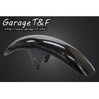 【Garage T&F】前土除 (標準型)
