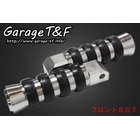 【Garage T&F】Knurl 腳踏 前組