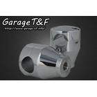 【Garage T&F】2吋增高把手座 (電鍍)