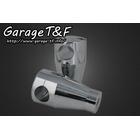 【Garage T&F】3吋增高把手座 (電鍍)