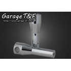 【Garage T&F】6吋增高把手座 (電鍍)
