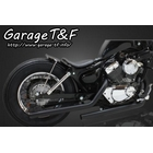 【Garage T&F】Drag pipe 全段排氣管 Type II