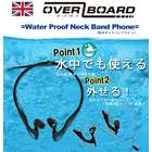【OVERBOARD】PRO-SPORTS Neck band phone(防水運動耳機)