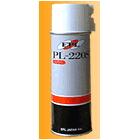 EPL イーピーエル /PL-220S 潤滑油スプレー