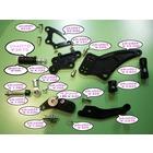 【PENSKE】KSR110用 腳踏後移套件維修配件 軸心襯套